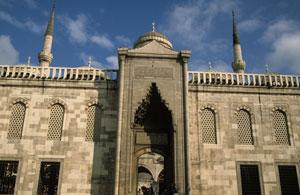 geschäfts viertel von istanbul